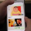 Reddit Users Rally Against Chinese Censorship After $300 Million Funding Round